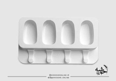 قالب سیلیکونی بستنی سه بعدی