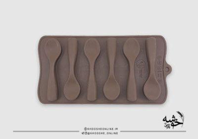 قالب سیلیکونی شکلات قاشق کد14