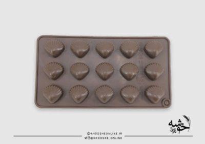 قالب سیلیکونی شکلات صدف کد13