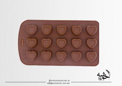 قالب سیلیکونی شکلات قلب2کد11