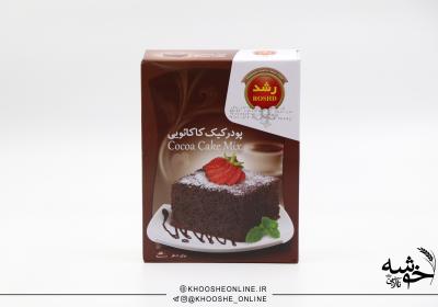 پودر کیک کاکائویی رشد