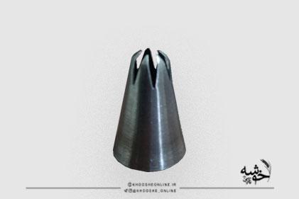 ماسوره 2d ایرانی (کپی)