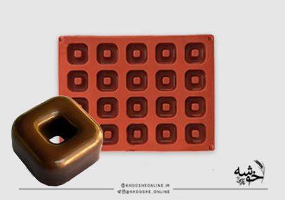 قالب سیلیکونی مینی دونات مربع