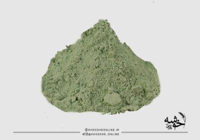 پودر تگرال ساتین گرین ولوت