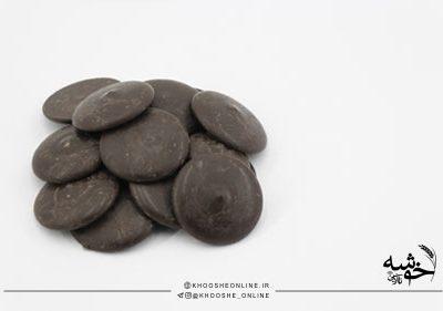 شکلات سکه ای تلخ کارات