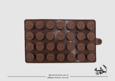 قالب سیلیکونی شکلات طرح استیکر کد4