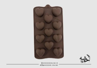 قالب سیلیکونی شکلات طرح قلب کد10
