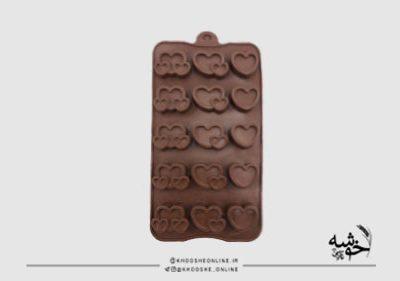 قالب سیلیکونی شکلات طرح قلب