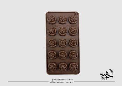 قالب سیلیکونی شکلات طرح گل