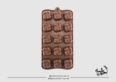 قالب سیلیکونی شکلات طرح گل مربع کد23