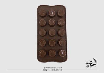 قالب سیلیکونی شکلات کد 24