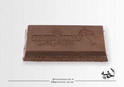 شکلات تخته ای تلخ سایرو پارمیدا