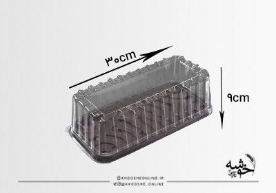 ظرف حمل کیک کیکس