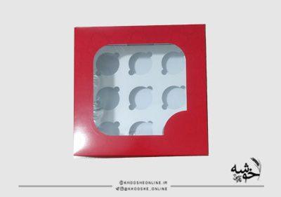 جعبه کاپ کیک 9عددی