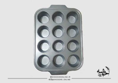 قالب مافین تفلون 12عددی kitchen Aid