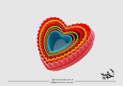 قالب برش قلب دالبر رنگی