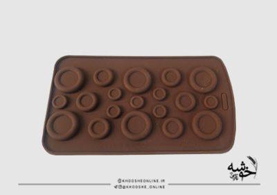 قالب سیلیکونی شکلات طرح دکمه