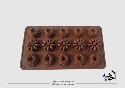 قالب سیلیکونی شکلات کد25