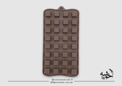 قالب سیلیکونی شکلات حبه ای