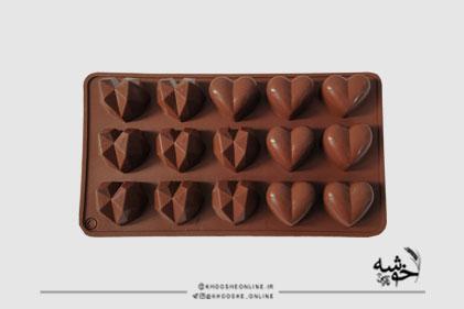 قالب سیلیکونی شکلات قلب میکس