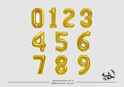 بادکنک فویلی طلایی اعداد